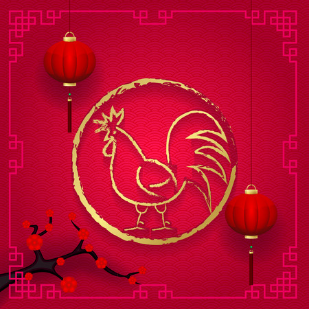 time of the year: Spring Festival for a Long Time Chinese New Year Calligraphy Characters Figures Paper lanterns Gold Greeting Card Template Design Vector Illustration