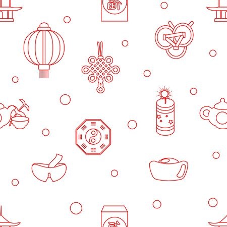 Lineart seamless chinese new year celebration holiday party pattern design vector illustration