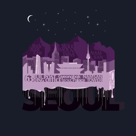 typography vector: Night Seoul. Typography vector illustration. Illustration