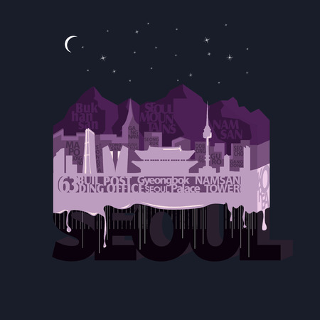seoul: Nuit de S�oul. Typographie illustration vectorielle. Illustration