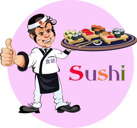 bamboo mat: Sushi Chef