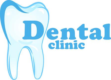 orthodontic: Dental tooth care. Orthodontic Illustration