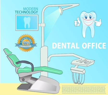 orthodontic: Dentists modern working place. Dental tooth care. Orthodontic