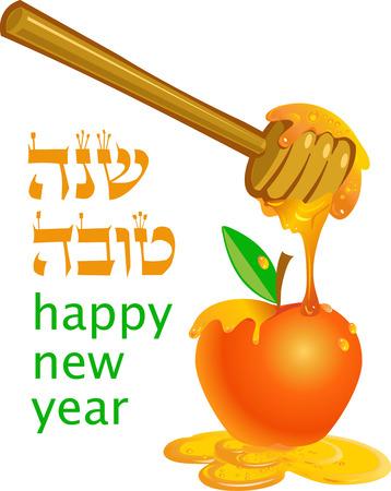 hashana: Honey dipper on the bee honeycomb. Apple and honey for Rosh Hashana jewish new year