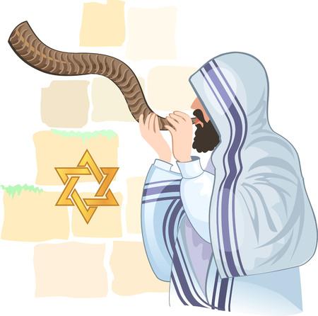artefact: Shafar. Western wall. Jerusalem. Israel. Illustration
