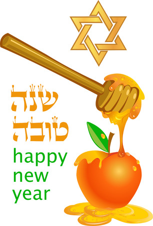 dipper: Honey dipper on the bee honeycomb. Apple and honey for Rosh Hashana jewish new year