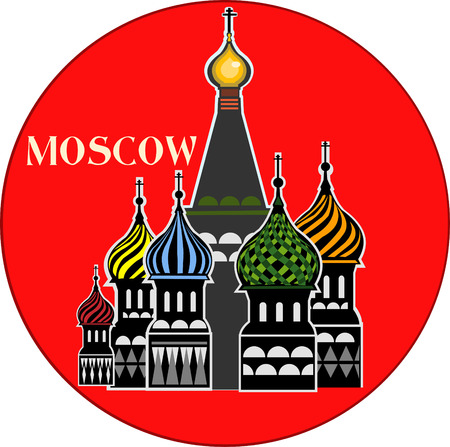 moscow: Saint Basil cathedral , Moscow, Illustration