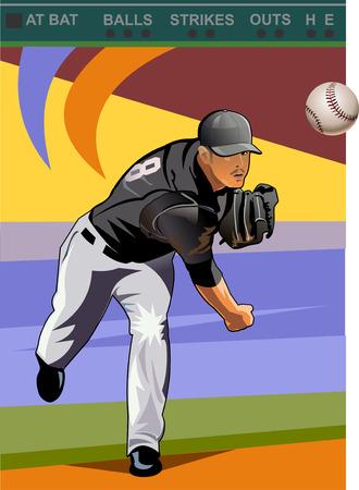 fastball: Square shot. Baseball pitcher throws ball.