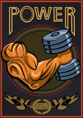 iron ribbon: Weightlifting power sport. Fitness gym Illustration