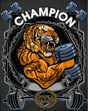 Saber toothed tiger. Weightlifting power sport. Fitness gym Illustration