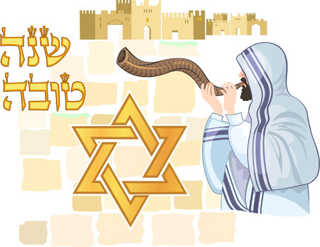 A Jewish man blowing the Shofar (horn) for Rosh Hashanah (New Year) Illustration