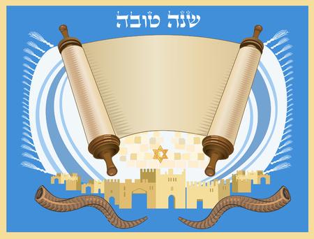 rosh hashanah (jewesh holiday) concept - shofar, torah book Illustration