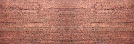 Brick wall pattern. Rustic retro brick wall pattern