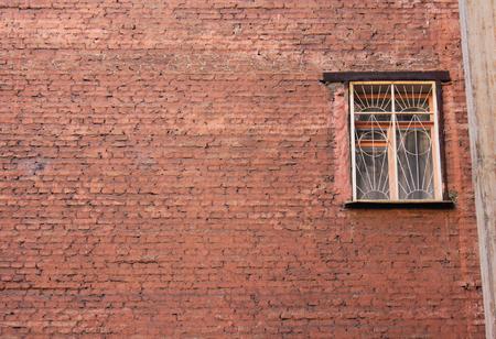 Brick house wall facade. Rural suburbs architecture Stock Photo