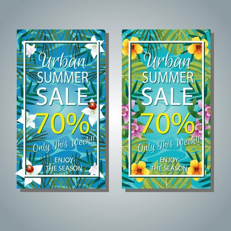 summer party poster coupon