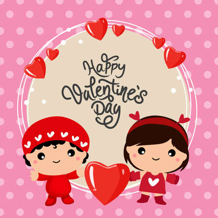 valentine card with two kids cartoon