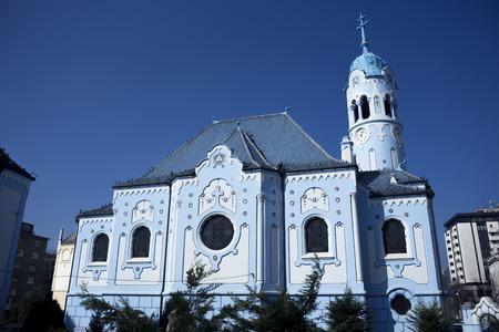Secession Building Blue Church in Slovakia