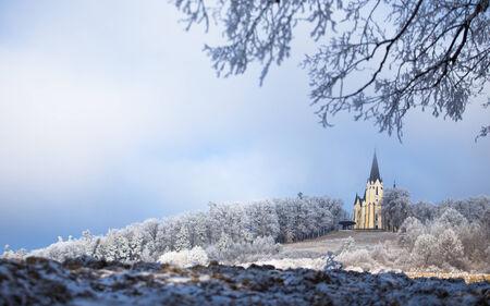 pilgrimage: Church in Levo the Slovakia pilgrimage place Stock Photo