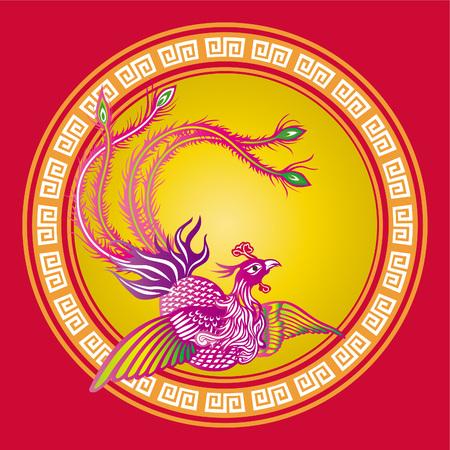 phoenix: phoenix