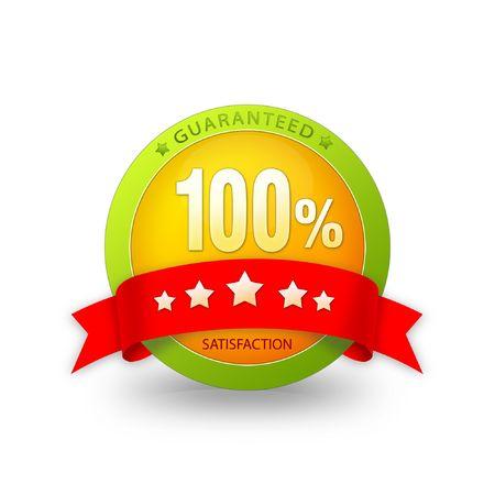 icon 100% Stock Photo - 7984924