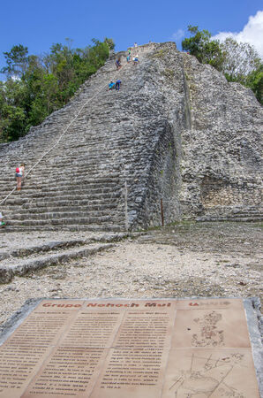 Nohoch mul mayan pyramid in Coba,Mexico photo