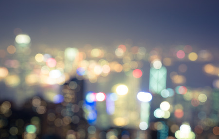 blurred city background