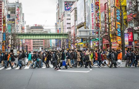 gained: Tokyo, Akihabara. February 7th, 2015. The Akihabara district in Tokyo. Akihabara gained the nickname Akihabara Electric Town after the second world war