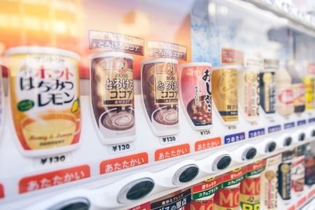 Tokyo, Japan. February 9th, 2015. Japanese sodas drinks in a n automatic machine, Roppongi hills. 新闻类图片