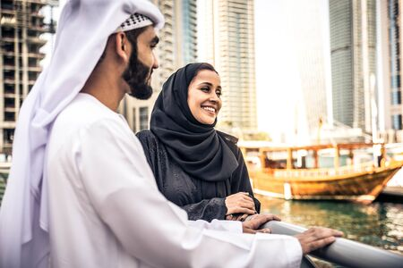 arabic-dating-traditions