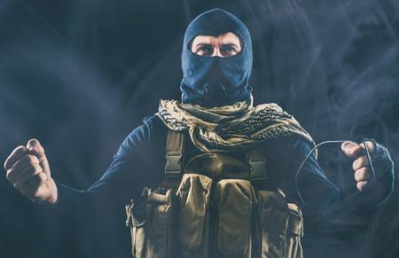 militant: Terrorist criminal portrait