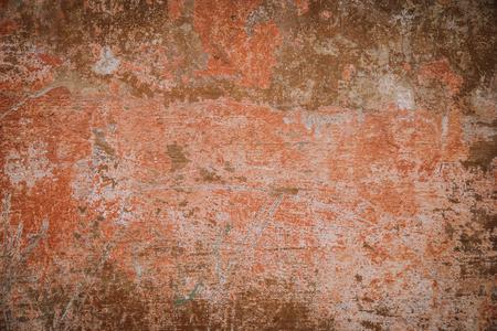 Grungy hintergrund Standard-Bild - 85140527