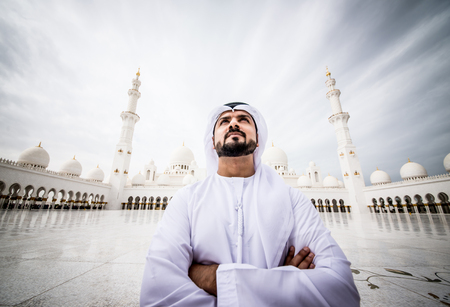 Arabic man at the mosque