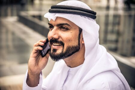 Arabian businessman working outdoor