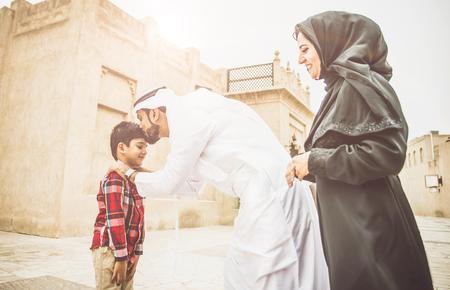 Arabian family portrait in the old city