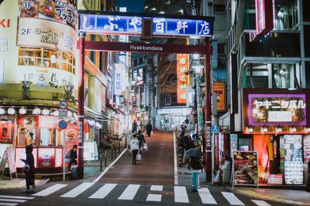 Tokyo, Giappone - 20 ottobre 2017: strade trafficate del quartiere di Shibuya a Tokyo di notte, in Giappone. Shibuya è uno dei quartieri commerciali e finanziari Archivio Fotografico - 94784575