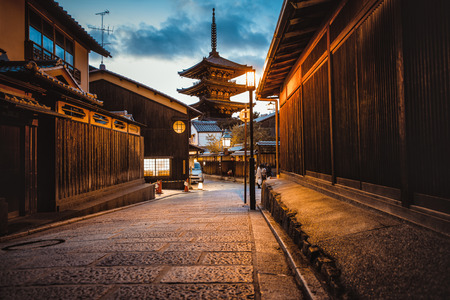 Kyoto temple pagoda in the village streets