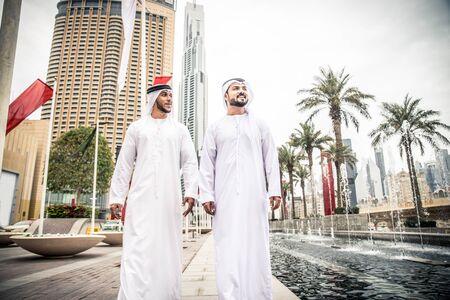 Arabic businessmen in Dubai Stock fotó