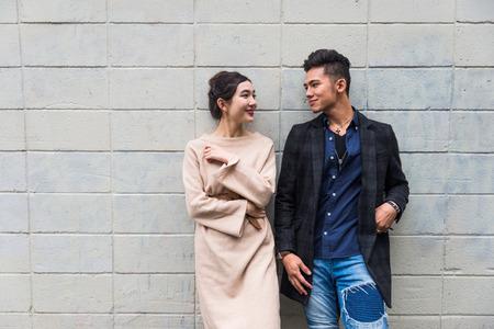 Beautiful happy couple dating in Tokyo Standard-Bild