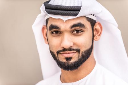 Arabian businessman portrait