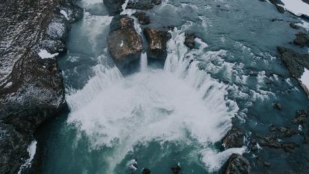 Icelandic panoramas, aerial view on the godafoss waterfall