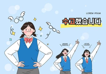 examinees discount event. Korean Translation: Thank you for your efforts Vector illustration.