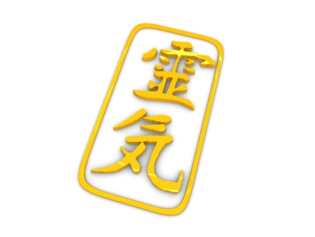 3d rendering, Reiki gold kanji text in 3d. isolated on white background. Stock Photo