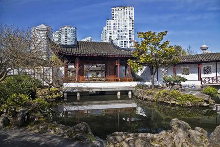 yat sen: Chinese Garden in Vancouver, British Columbia, Canada Editorial