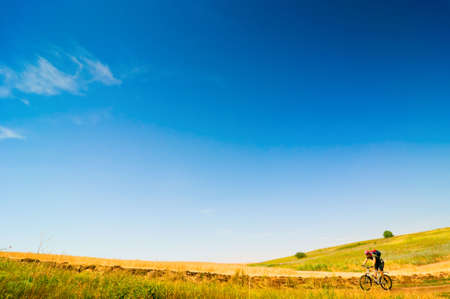 a cyclist relax biking outdoors Stock Photo - 5553237