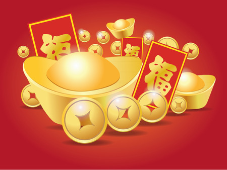 chinese knot: money and reward  in happy china new year  greeting card style  (Chinese words mean Happy)
