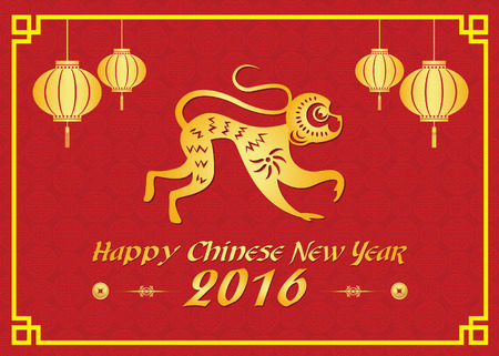 year: happy Chinese new year 2016 card is  lanterns ,Gold monkey and chiness word is mean happiness Illustration