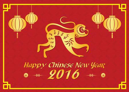 nowy: szczęśliwy nowy rok 2016 Chiński karta jest latarnie, Złota małpa i chiness słowo jest średni szczęście