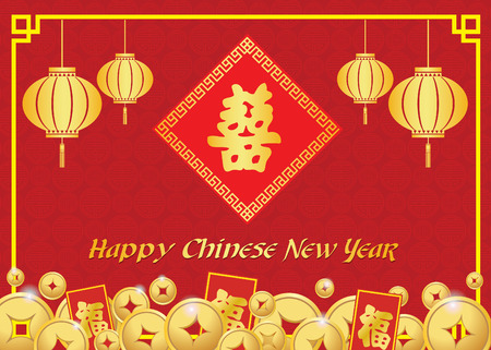 happy Chinese new year card is  lanterns ,Gold coins money ,Reward and chiness word is mean happiness 일러스트