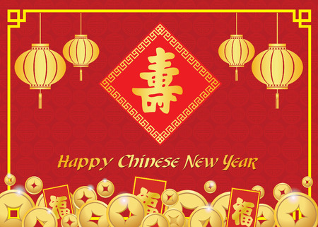 chiness: happy Chinese new year card is  lanterns ,Gold coins money ,Reward and chiness word is mean longevity