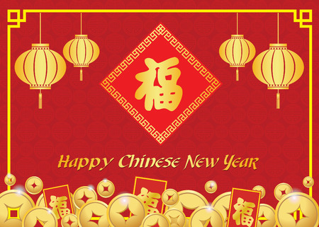 happy Chinese new year card is  lanterns ,Gold coins money ,Reward and chiness word is mean Fortune Ilustracja